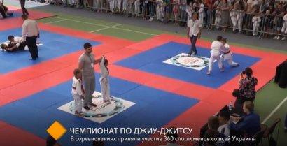 В спорткомплексе Одесской Юракадемии состоялся Всеукраинский детский чемпионат по джиу-джитсу