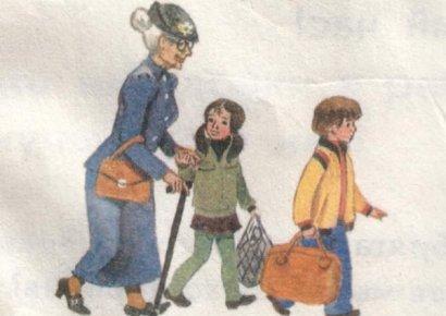 Вот где Украина на самом деле евроинтегрировалась: из школьных учебников убрали слова «негры», «жиды» и «родители»