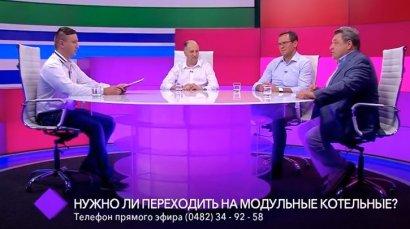 Отопление в центре Одессы. В студии — Александр Иваницкий, Александр Амици и Александр Орлов