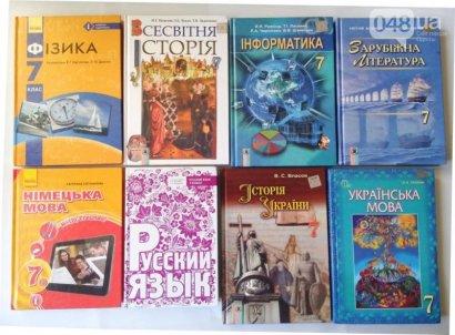 Минобраз Украины рискует не успеть напечатать школьные учебники по новым программам для трети учащихся.