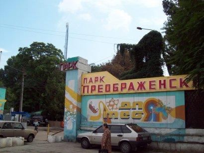 В Одессе продолжаются работы по благоустройству Преображенского парка
