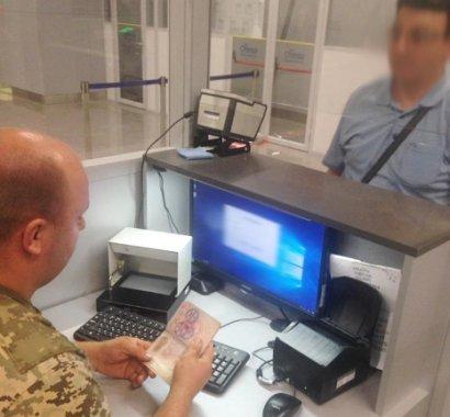 В Одесском аэропорту выявили поддельный загранпаспорт