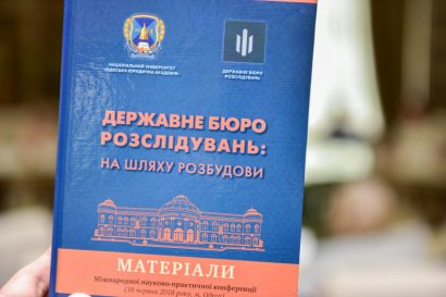 «Государственное бюро расследований: на пути развития» — в Одесской Юракадемии прошла международная научно-практическая конференция