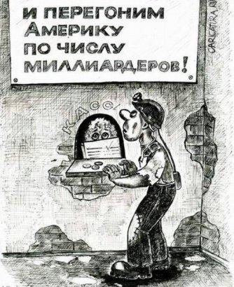 Как уйти от украинской социальной фазенды с рабским бесправием и буйством политических страстей