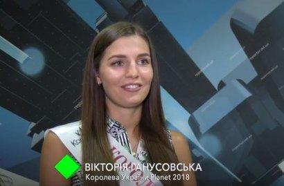 Студентка Одесской Юракадемии стала обладательницей титула «Королева Украины Planet — 2018»