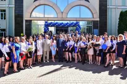 Сегодня в Украине отмечают День молодёжи