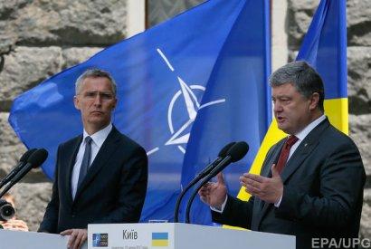 После визита в США министр иностранных дел Венгрии заявил, что Будапешт не будет препятствовать участию Киева в следующем саммите НАТО