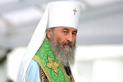 Сегодня День Ангела Блаженнейшего митрополита Киевского и всея Украины Онуфрия