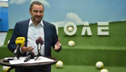НАБУ призывают аннулировать тендера по постройке футбольных полей и конфисковать завод ФФУ по производству искусственной травы
