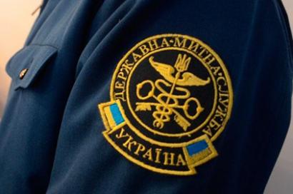 День таможенной службы отмечают в Украине