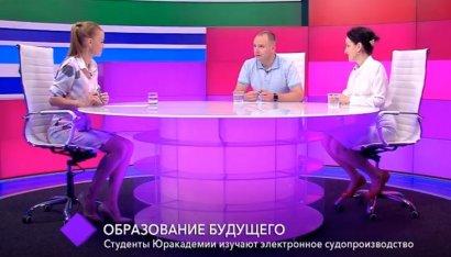 Студенты Одесской Юракадемии изучают электронное судопроизводство. В студии — Денис Колодин и Нелли Голубева