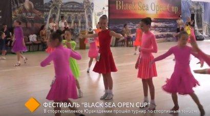 """""""Black Sea Open Cup"""": в спорткомплексе Одесской Юракадемии прошёл турнир по спортивным танцам"""
