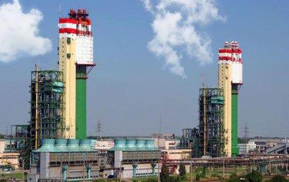 Одесский припортовый завод объявил конкурс на определение поставщика природного газа