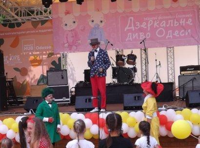 В Одессе отметили День Близнецов