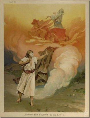 Продолжаем апостольский пост и чтим память святых