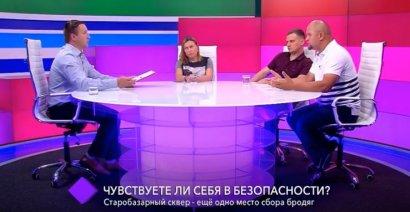 Чувствуете ли себя в безопасности? В студии – Лилия Леонидова, Павел Кириленко и Фёдор Герасимов