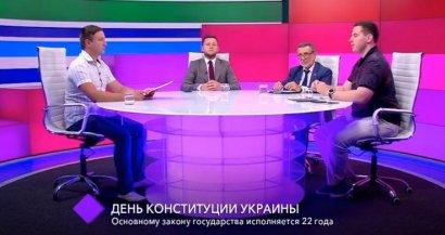 День Конституции Украины. В студии – Михаил Кацин, Владимир Долгов и Николай Самох