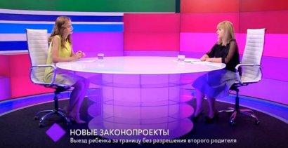В гостях студии - и.о. начальника управления госисполнительной службы Елена Погребнюк