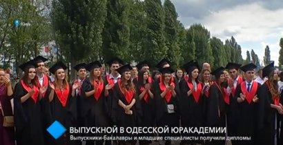 Выпускной в Одесской Юракадемии: 150 выпускников-бакалавров продолжат учёбу в Киеве