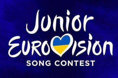 Украина впервые не примет участие в детском Евровидении из-за отсутствия средств