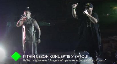 Летний сезон концертов в Затоке: на базе отдыха «Академия» презентовали группу «Two Kooms»