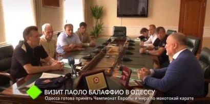 Одесса готова принять Чемпионат Европы и мира по макотокай карате