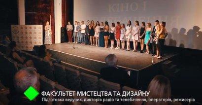 В МГУ состоялась защита дипломных работ выпускников факультета искусства и дизайна кафедры кино и телевидения