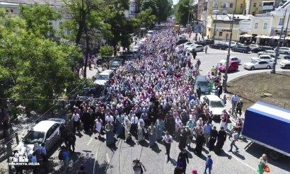 В праздник Касперовской иконы Божией Матери будет совершён Крестный ход с этой святыней по улицам Одессы АНОНС