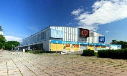 Одесса не получит субвенцию на реконструкцию Дворца спорта