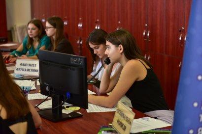 В Украине стартовала подача документов для поступления в университеты