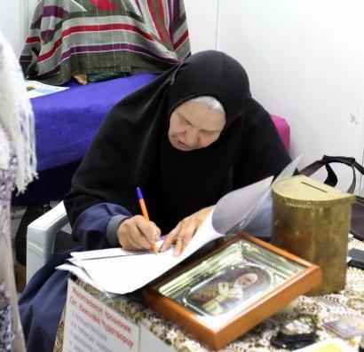 В Одесском выставочном центре ОЦНТИ в эти дни проходит Международная православная выставка-ярмарка «Мир православный»  ФОТО