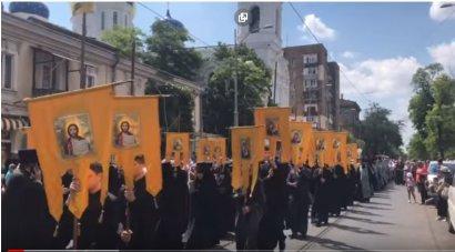 Многотысячный Крестный ход в Одессе