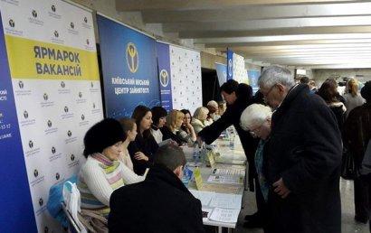За июнь число безработных в Украине не сократилось