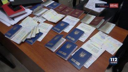Обратная сторона безвиза: Госпогранслужба предупреждает о резком увеличении в Украине числа незаконных мигрантов
