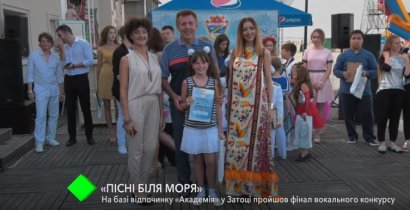 «Песни у моря»: на базе отдыха «Академия» в Затоке прошел финал вокального конкурса