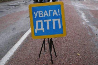 В прошлом году количество жертв ДТП в Одессе возросли более , чем в два с половиной раза!