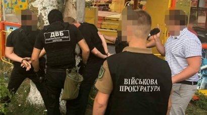 За взятку задержан участковый Суворовского райотдела Одессы