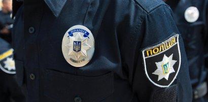 Одесские правоохранители оперативно «повязали» сразу трех грабителей