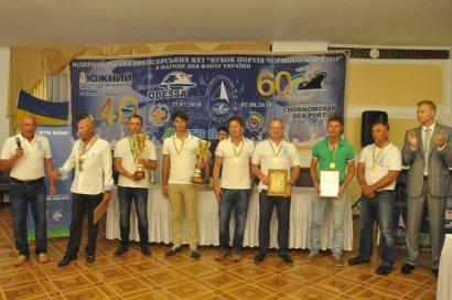 В Одессе чествовали победителей 18-й яхтенной регаты на Кубок портов Чёрного моря