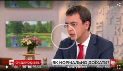 Очередной «гиперлуп» министра инфраструктуры Владимира Омеляна: он сообщил о планах прекратить железнодорожное сообщение с Россией
