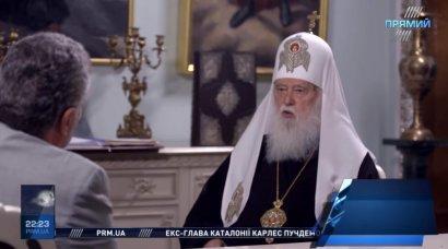 Филарет: Война способствует росту Киевского патриархата
