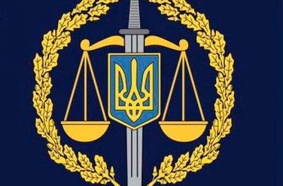 Генпрокуратура и Нацполиция Украины предоставят рабочие места выпускникам Одесской Юракадемии