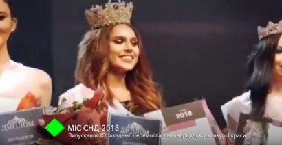 «Мисс СНГ-2018»: выпускница Одесской Юракадемии победила в международном конкурсе красоты
