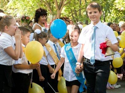 Церемония праздника «первого звонка» в одесских школах в нынешнем году может состояться в разное время