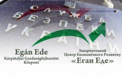 Щупальца рус… венгерского мира?