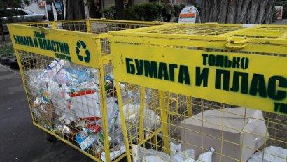 Если мусоровывозящие компании в кратчайшие сроки не установят контейнера для раздельного сбора мусора, город найдет себе других партнеров