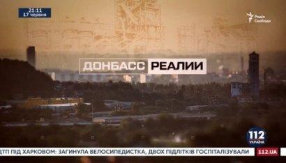 Канал «112 Украина» с 20 августа в одностороннем порядке прекратил сотрудничество с Радио Свобода
