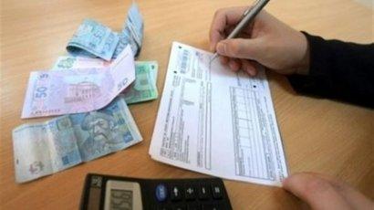Одесса не получает в полном объёме денег на выплату субсидий