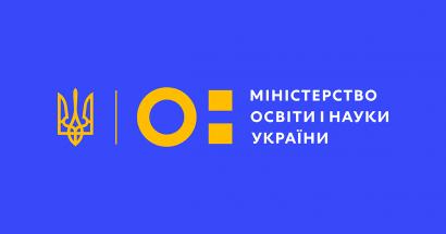 Для всех выпускников украинских школ ВНО по математике станет обязательным