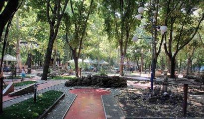 Горький и его парк